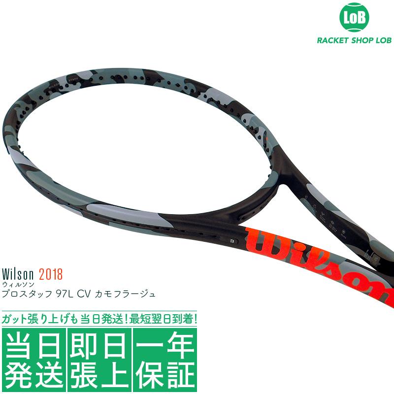 ウィルソン プロスタッフ 97L CV カモフラージュ 2018(Wilson PRO STAFF 97L CV CAMO)290g WRT74101U 硬式テニスラケット