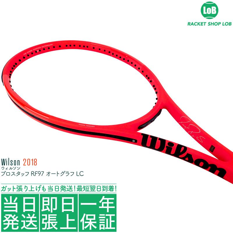 ウィルソン プロスタッフ RF97 オートグラフ レーバーカップ 2018(Wilson PRO STAFF RF97 Autograph LAVER CUP Edition)340g WR001111U2 硬式テニスラケット