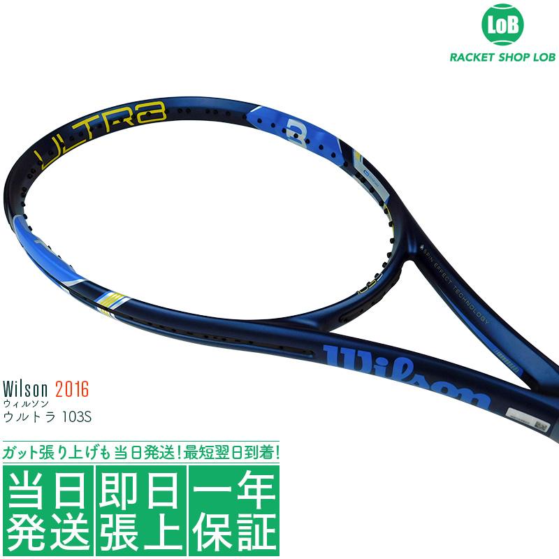 ウィルソン ウルトラ 103S 2016(Wilson ULTRA 103S)290g WRT72981 硬式テニスラケット