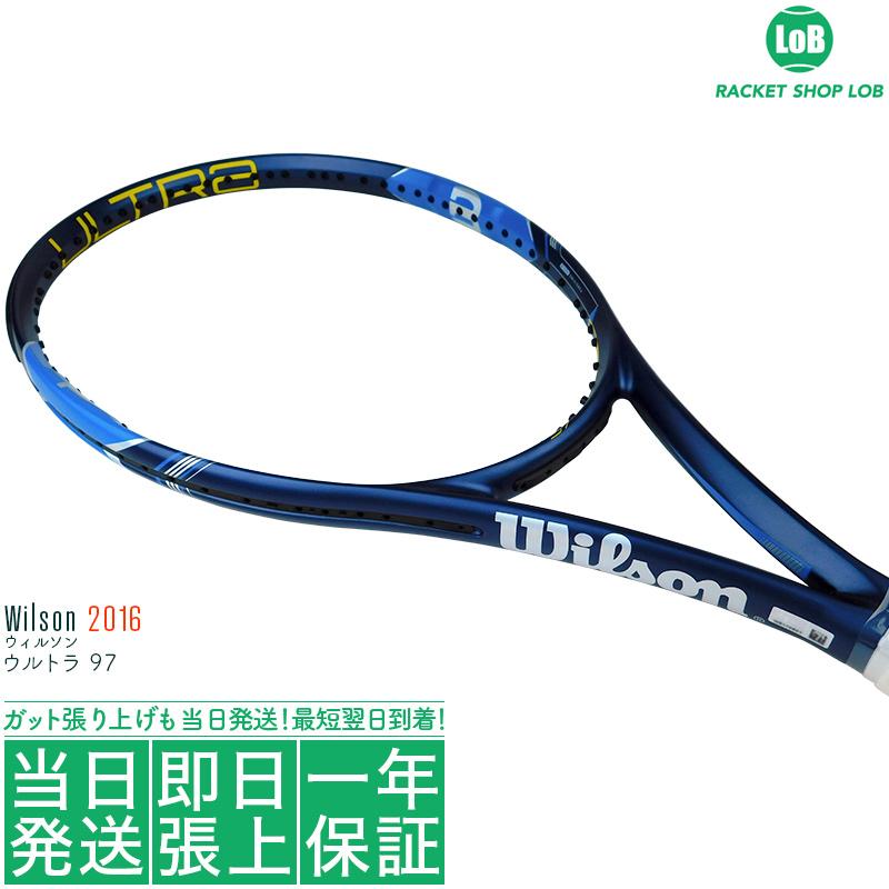 【クーポン利用で5%OFF!】ウィルソン ウルトラ 97 2016(Wilson ULTRA 97)310g 硬式テニスラケット