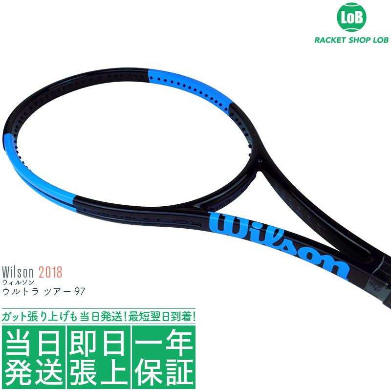 【クーポン利用で5%OFF!】ウィルソン ウルトラ ツアー 97 2018(Wilson ULTRA TOUR 97)305g WRT73721 硬式テニスラケット
