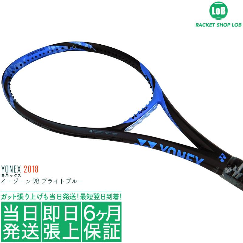 【大坂なおみ使用モデル】【国内正規品】ヨネックス イーゾーン 98 ブライトブルー 2018(YONEX EZONE 98)305g 17EZ98 硬式テニスラケット