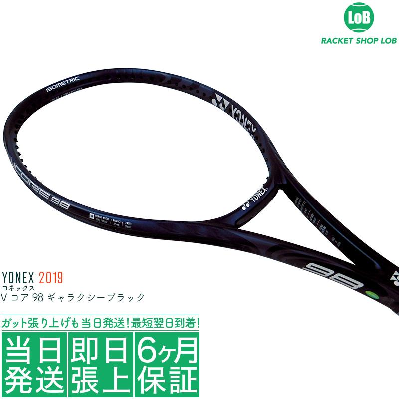 【クーポン利用で5%OFF!】【A・ケルバー使用シリーズ】【送料無料】【国内正規品】ヨネックス Vコア 98 ギャラクシーブラック 2019(YONEX VCORE 98)305g 18VC98 硬式テニスラケット