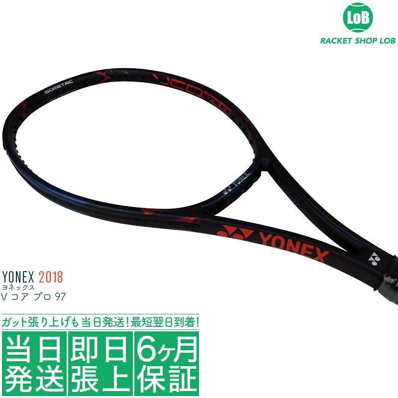 【国内正規品】ヨネックス Vコア ブイコア プロ 97 2018(YONEX VCORE PRO 97)310g 18VCP97 硬式テニスラケット