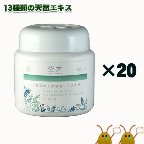 『忌避消臭抗菌剤 空大Qoota 置き型 お得20個セット』