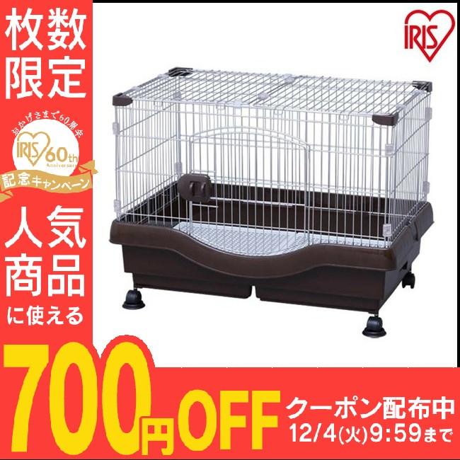 小動物快適ステンレスケージ P-SRU-800 アイリスオーヤマ[cpir][iris60th]
