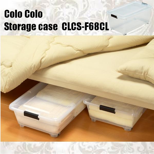 Colo Storage Case 68 Deep Clcs F68cl