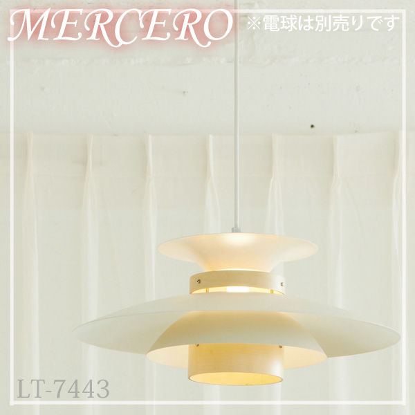MERCERO PENDANT LIGHT インターフォルム メルチェロ ペンダントライト LT-7443(電球なし)ペンダントライト デザイン照明 照明 おしゃれ【D】【NGL】【INTERFORM】【取寄せ品】