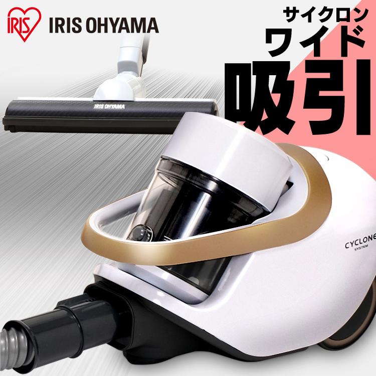 軽量サイクロンクリーナー タービンヘッド IC-CTA3-W ホワイト送料無料 掃除機 サイクロン 軽量 掃除 キャニスター クリーナー ダストカップ アイリスオーヤマ[cpir]