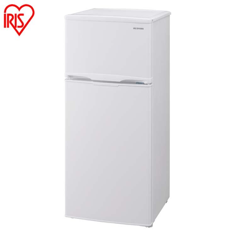 ノンフロン冷蔵庫 118L ホワイト AF118-Wノンフロン冷蔵庫 2ドア ホワイト 冷蔵庫 れいぞうこ 料理 調理 一人暮らし 独り暮らし 1人暮らし 家電 単身 アイリスオーヤマ[cpir][iris60th]
