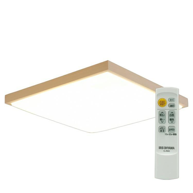 LEDシーリングライト 和風角形 12畳 調光 調色 CL12DL-5.1JM[cpir][iriscoupon]