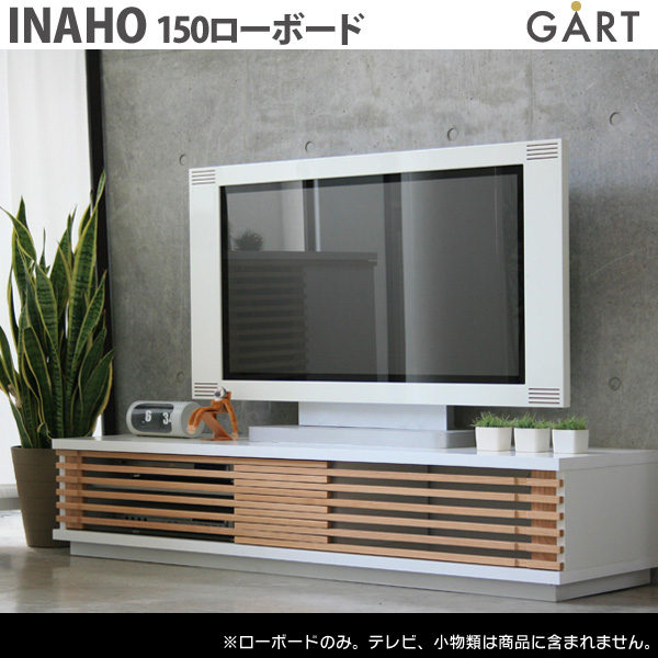【TD】INAHO イナホ150ローボード【送料無料】【代引不可】【取寄せ品】 10P01Jun14