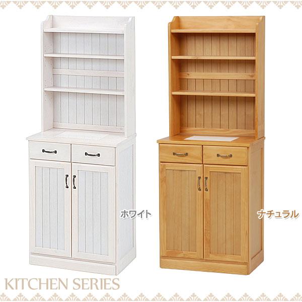 【TD】キッチンカウンター MUD-6532WS・MUD-6532NA ホワイト・ナチュラルキッチン収納 調理台 料理 デスク マルチ収納【代引不可】【HH】【送料無料】
