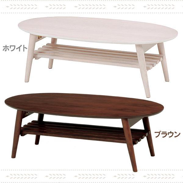 【TD】折れ脚テーブル MT-6922WS・MT-6922BR ホワイト・ブラウンつくえ デスク 机 コンパクト 省スペース【代引不可】【HH】【送料無料】