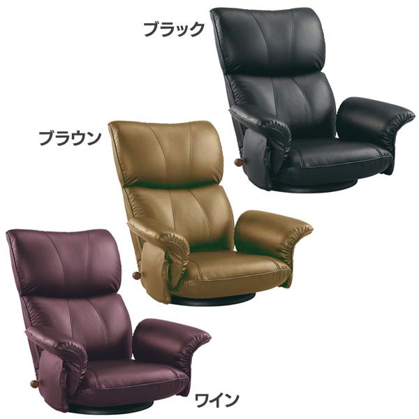 スーパーソフトレザー座椅子 -匠-【MT】【TD】ブラック ブラウン ワイン YS-1396HR(座椅子 座イス 椅子 リクライニングチェアー)【代引不可】【送料無料】