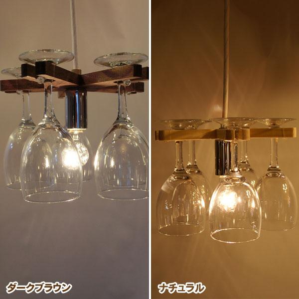 フレイムス Grass Chandelier グラスシャンデリアペンダントライト 1灯 ナチュラル・ダークブラウン DP-061・DP-061DB 【TD】【デザイナーズ照明 おしゃれ 照明 インテリアライト】【送料無料】