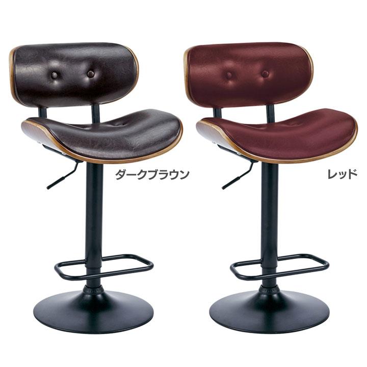 【送料無料】【カウンター チェア】バーチェア【レザー 椅子 イス シック 高さ調整】 KNC-G668 ダークブラウン・レッド【TD】【MT】【代引不可】