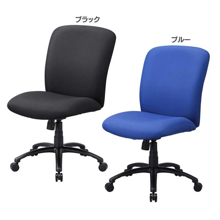高耐荷重オフィスチェア SNC-T151BK・BL送料無料 チェア 椅子 イス いす 120kg サンワサプライ ブラック・ブルー【TD】 【代引不可】