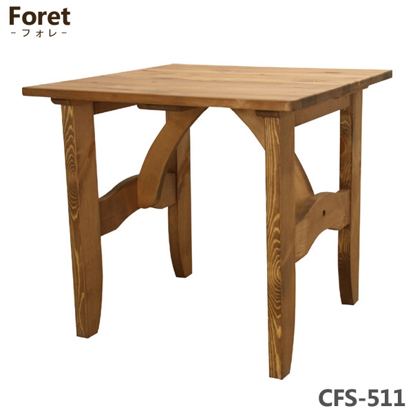 【送料無料】【TD】ダイニングテーブル正方形 CFS-511 テーブル 机 つくえ 木製 パイン ナチュラル シンプル カントリー 食卓 リビング 【東谷】【取寄せ品】