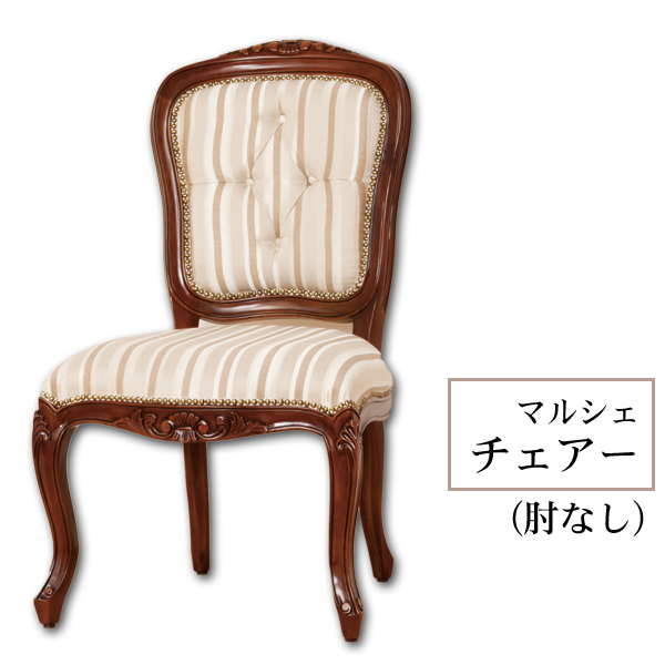 【TD】マルシェ チェアー 肘なしイス 椅子 いす 腰掛け アンティーク カフェ レトロ 木製 新生活【クロシオ】【代引不可】【取寄せ品】