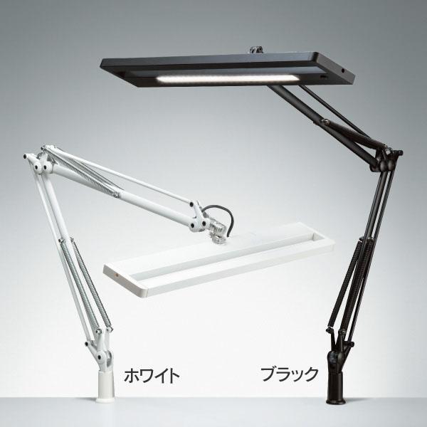 【送料無料】LEDアームスタンド ブラック Z80 ブラック・ホワイト【YMD】【TC】ライト スタンドライト 学習机