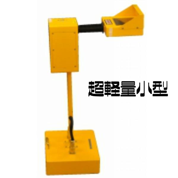 電磁波探査装置 電磁波レーダー センシオンベーター 漏水探知機