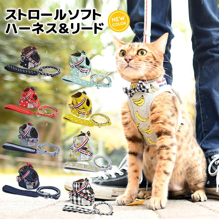 ペット ペットグッズ 猫用品 ハーネス 正規逆輸入品 RADICA ラディカ チワワ プードル 新色 猫 猫用 リード 返品不可 サイズ交換OK 購入 簡単装着 ソフト 散歩 メール便可キャットストロール ランキング連続1位 猫具 お出かけ 胴輪