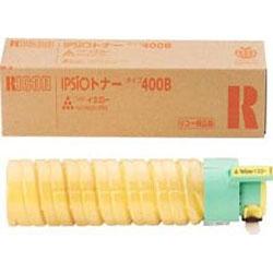【純正品】リコー IPSiOトナーイエロータイプ400B 636668
