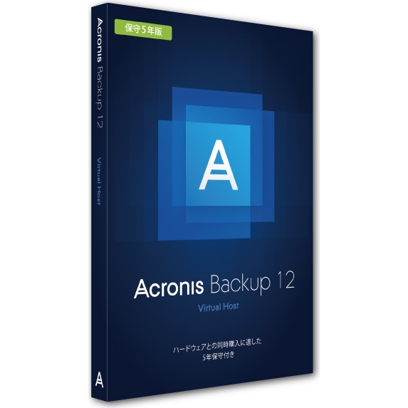 アクロニス Acronis Backup 12 Virtual Host License incl. 5 Years Maintenance AAS BOX