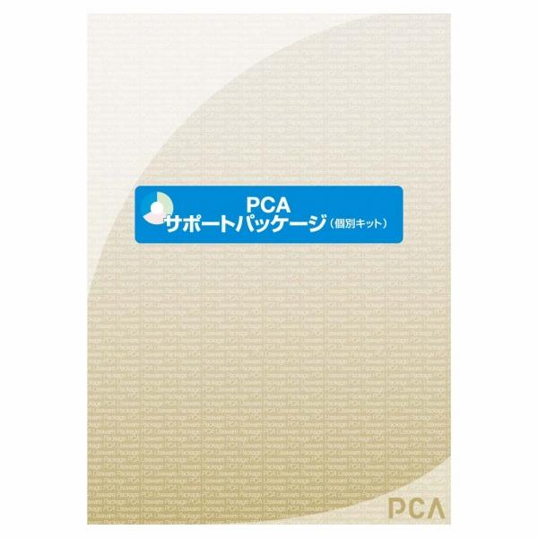 ピーシーエー PCA PCA サポートパッケージ 個別キット, 革財布シルバー専門店 Days Art:64344b70 --- data.gd.no