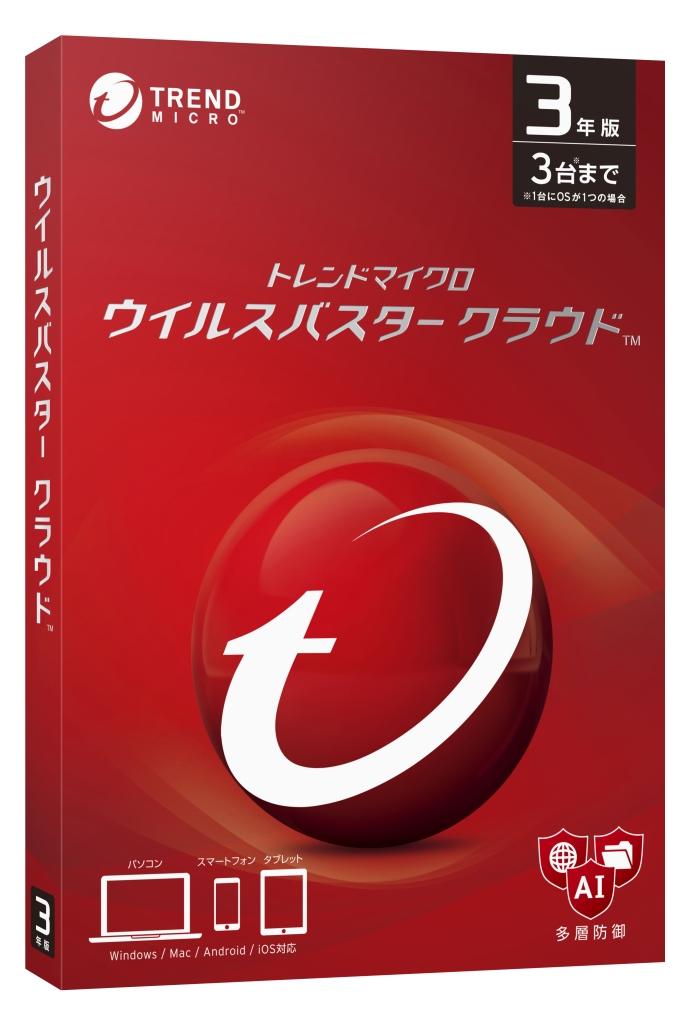 【4/1限定!カード決済とWエントリーで最大ポイント10倍!】ウイルスバスター クラウド 3年版 PKG