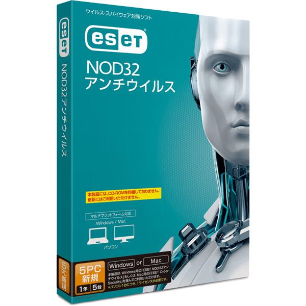 キヤノンITソリューションズ ESET NOD32アンチウイルス 5PC 更新