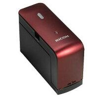 リコー RICOH Handy Printer Red 515916