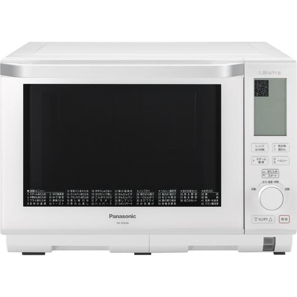 パナソニック(家電) NE-BS606-W