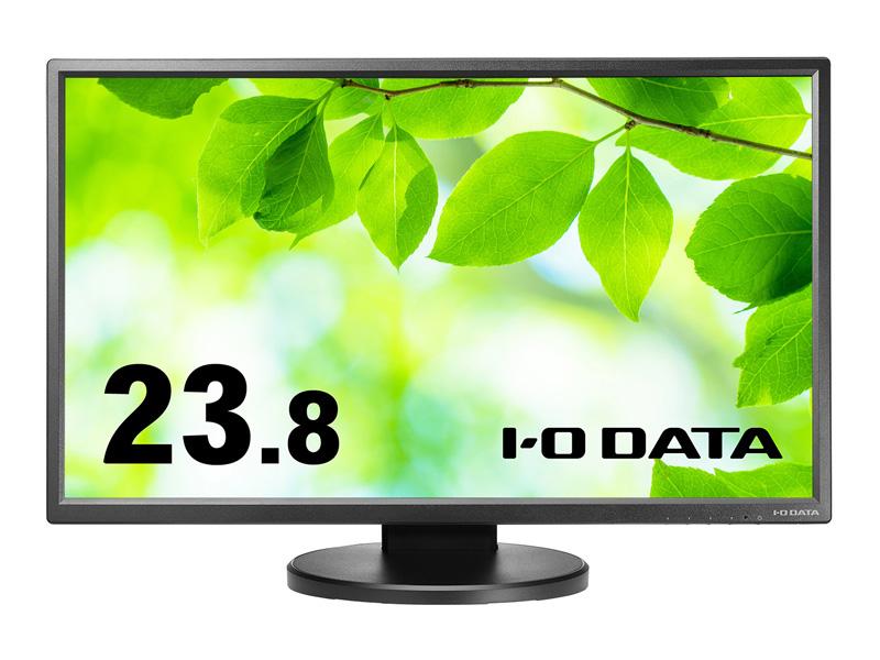 発売モデル 5年保証 フリースタイルスタンド 贈り物 23.8型ワイド液晶ディスプレイ ブラック LCD-MF245EDB-F-A オー アイ データ機器