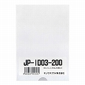 サンワサプライ JP-ID03-200