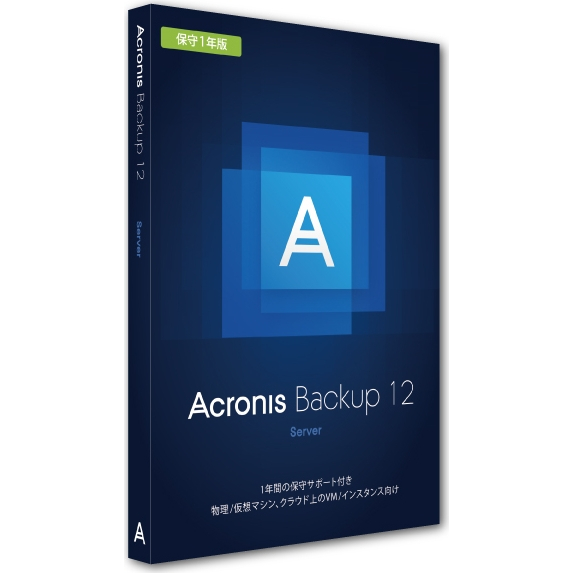 アクロニス Acronis Backup 12 Server License incl. AAS BOX