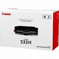 【純正品】CANON(キャノン) トナーカートリッジ533H 8027B002
