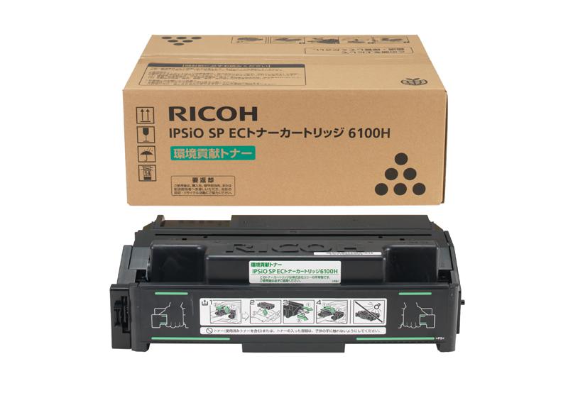 【純正品】リコー IPSiO SP ECトナーカートリッジ6100H 308678