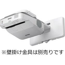 ビジネスプロジェクター/超短焦点壁掛け対応モデル/電子黒板機能搭載/3500lm/WXGA/約5.9kg エプソン EB-685WT