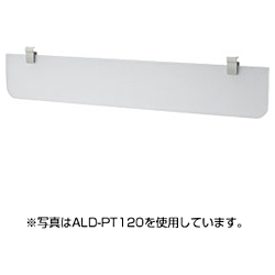 サンワサプライ ALD-PT140