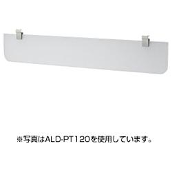 サンワサプライ ALD-PT100