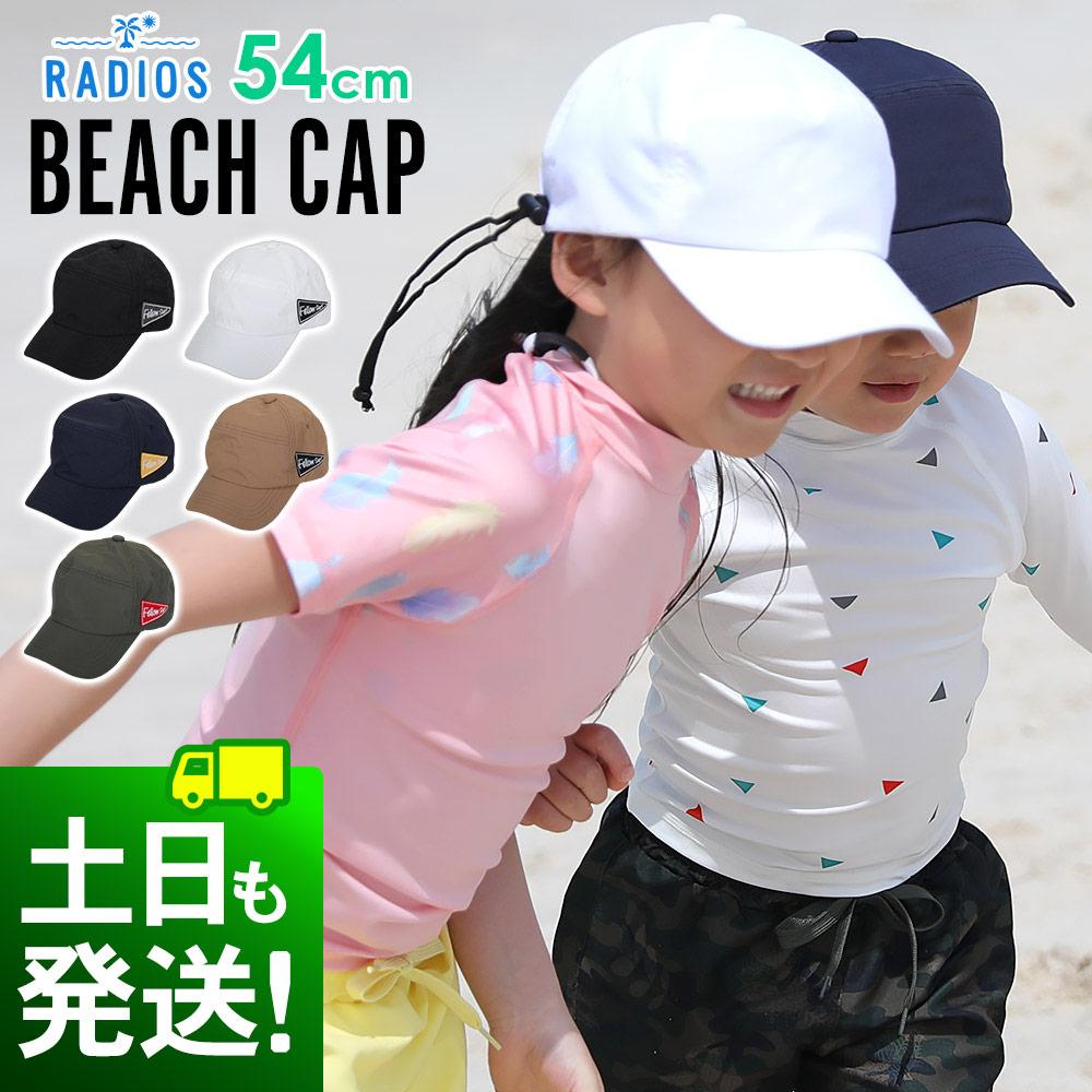 フリーサイズ 54cm 速乾性の高い生地で 取り外し可能なクリップストラップ付キャップ 交換OK メンズ レディース キッズ 有り ビーチキャップ 海 帽子 紫外線カット クリップストラップ 夏フェス SUP UV 日よけ 格安 予約 価格でご提供いたします 海水浴 対策 サーフィン ウォータースポーツに プール 熱中症 頭周り54cm 取り外しOK
