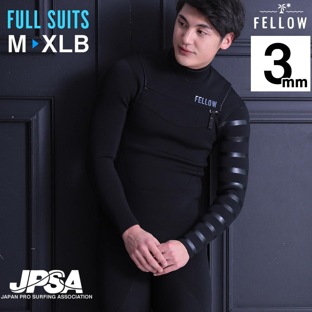 2019新モデル ウェットスーツ メンズ フルスーツ ALL3mm チェストジップ FELLOW 3ミリ ウエット サーフィン サイズ交換OK ジャーフル サーフスーツ SUP 大きいサイズ M ML MLB L LB XL XLB