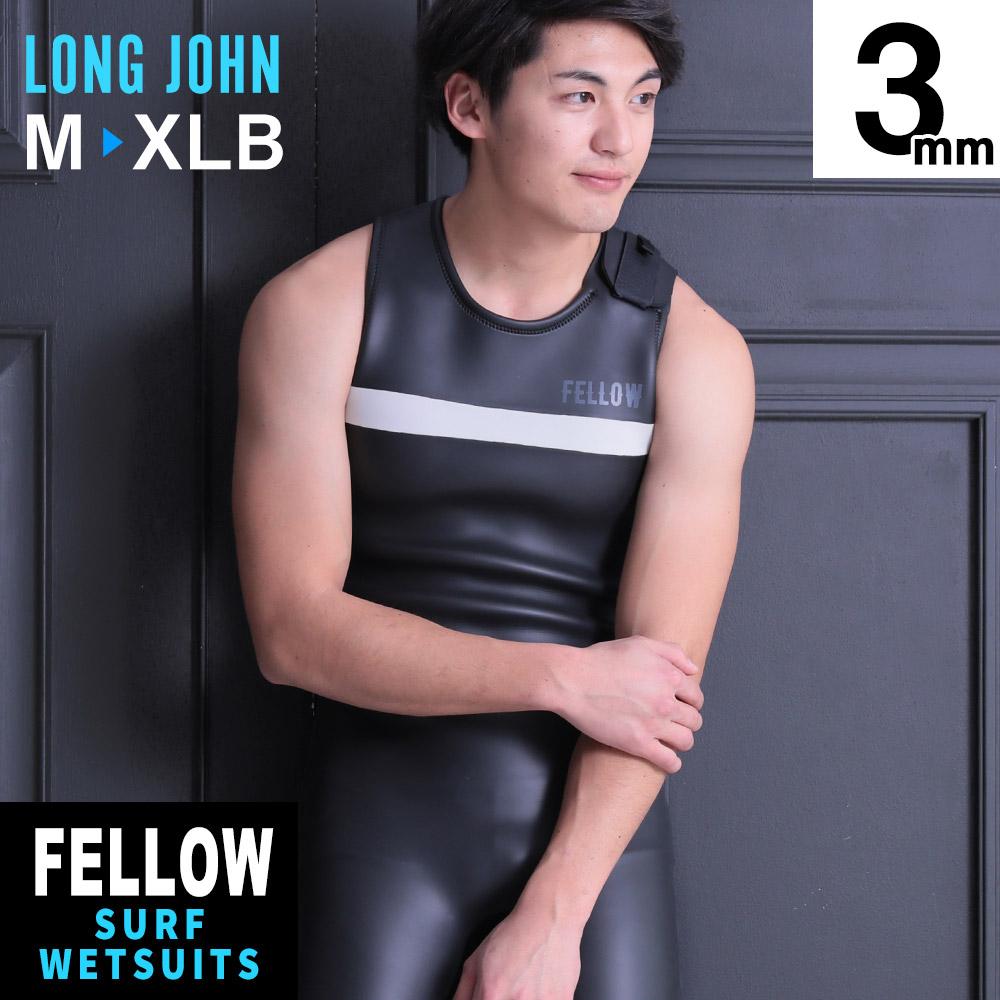 2019新モデル ウェットスーツ ロングジョン メンズ ノンジップ FELLOW ALL3mm ウエット サーフィン サイズ交換OK サーフスーツ ウエットスーツ SUP 肩ベルクロ 1色 M~XLB