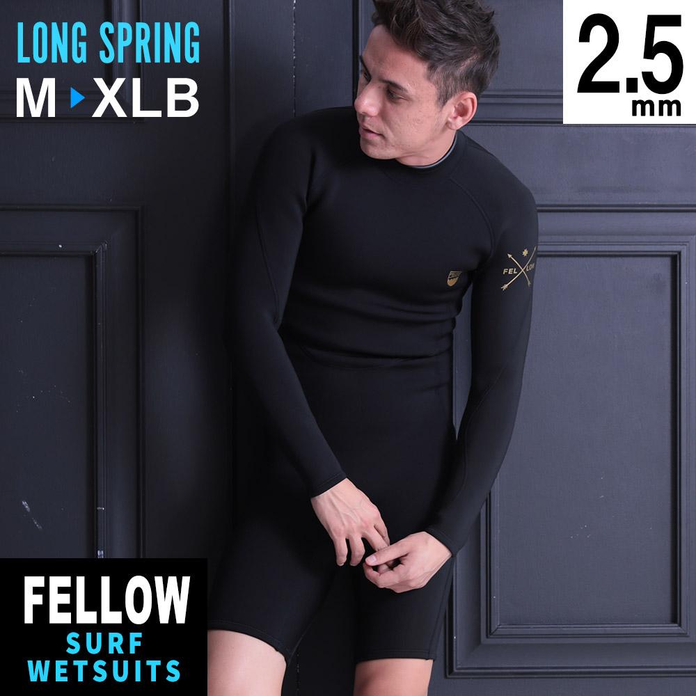 2019新モデル ロングスプリング ウェットスーツ バックジップ メンズ FELLOW ALL2.5mm ウエット サーフィン サイズ交換OK サーフスーツ ウエットスーツ SUP 防水システム 1色 M~XLB マリンスポーツ