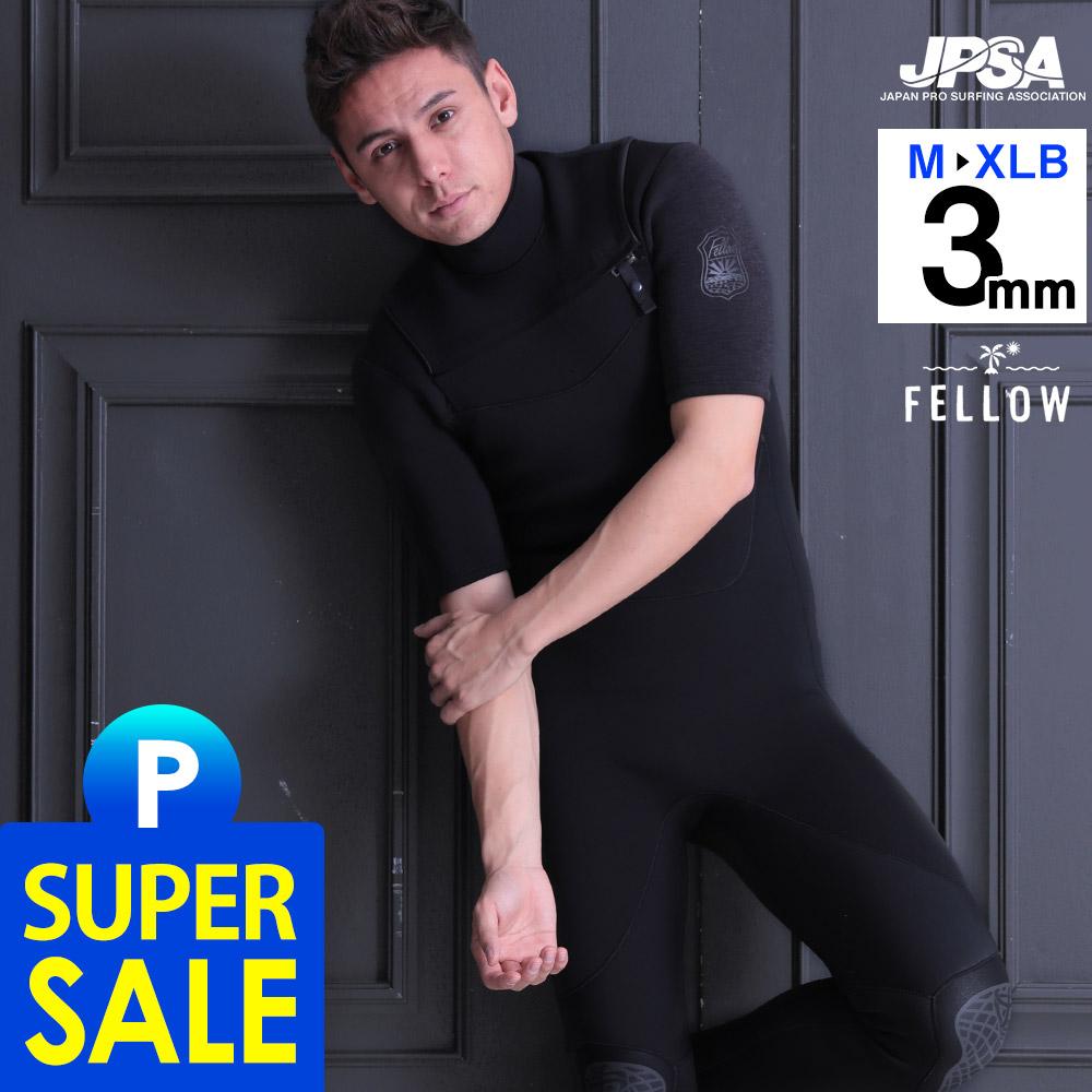 【クーポン配布中!】ウェットスーツ シーガル メンズ チェストジップ メンズ FELLOW 3mm ウエット サーフィン サイズ交換OK ストレッチ シーガル ウエットスーツ SUP ダイビング ヨット JPSA 日本規格 大きいサイズ