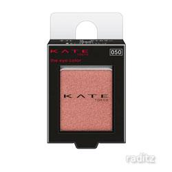 カラーと質感で自在に遊べる単色アイシャドウ ケイト 人気海外一番 ザ アイカラー# 050 ブリックレッド 1.4g Kanebo [再販ご予約限定送料無料] カネボウ KATE