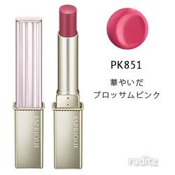 鮮やかな発色とうるおいがつづくティントルージュ エスプリーク プライムティントルージュ# PK851 ブロッサムピンク 当店一番人気 直営店 KOSE ESPRIQUE コーセー 2.2g