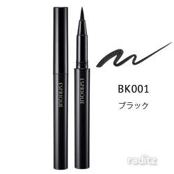 汗やこすれに強く なめらか 簡単に描ける 筆ペンタイプのアイライナー 日本未発売 エスプリーク ビューティフルステイ リキッドライナー# KOSE コーセー ブラック 0.45ml BK001 ESPRIQUE 安心と信頼